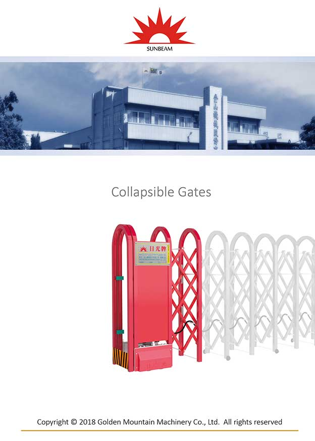 Collapsible Gate Catalogue