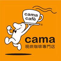 Cama Cafe Logo